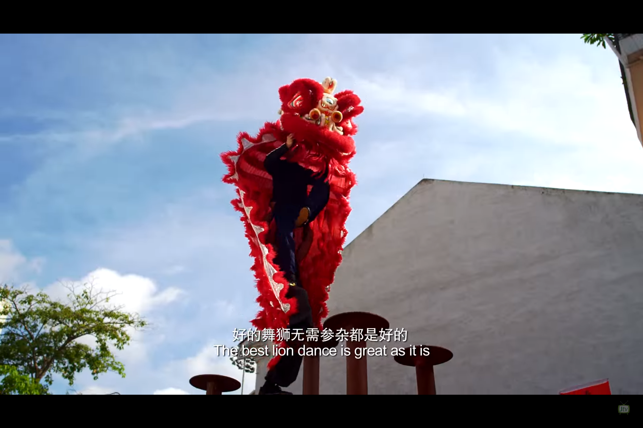 The Lion Men Movie Trailer