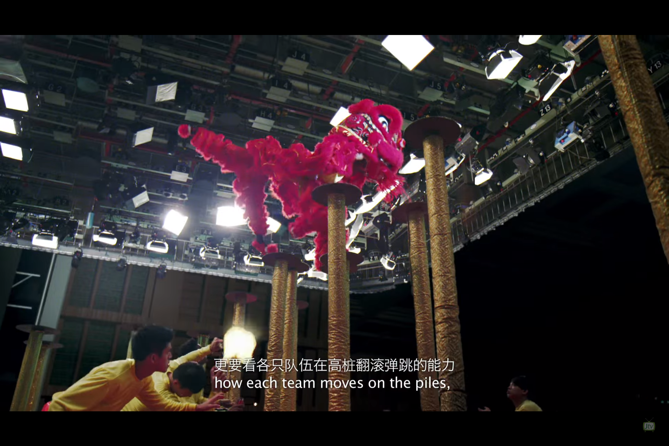 The Lion Men 2 Movie Trailer