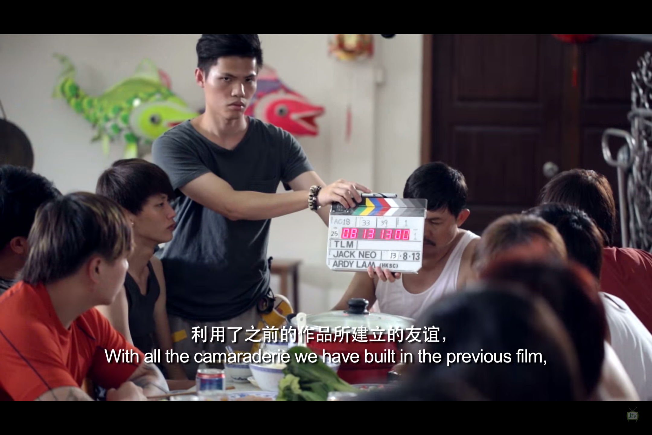 The Lion Men: Making Of