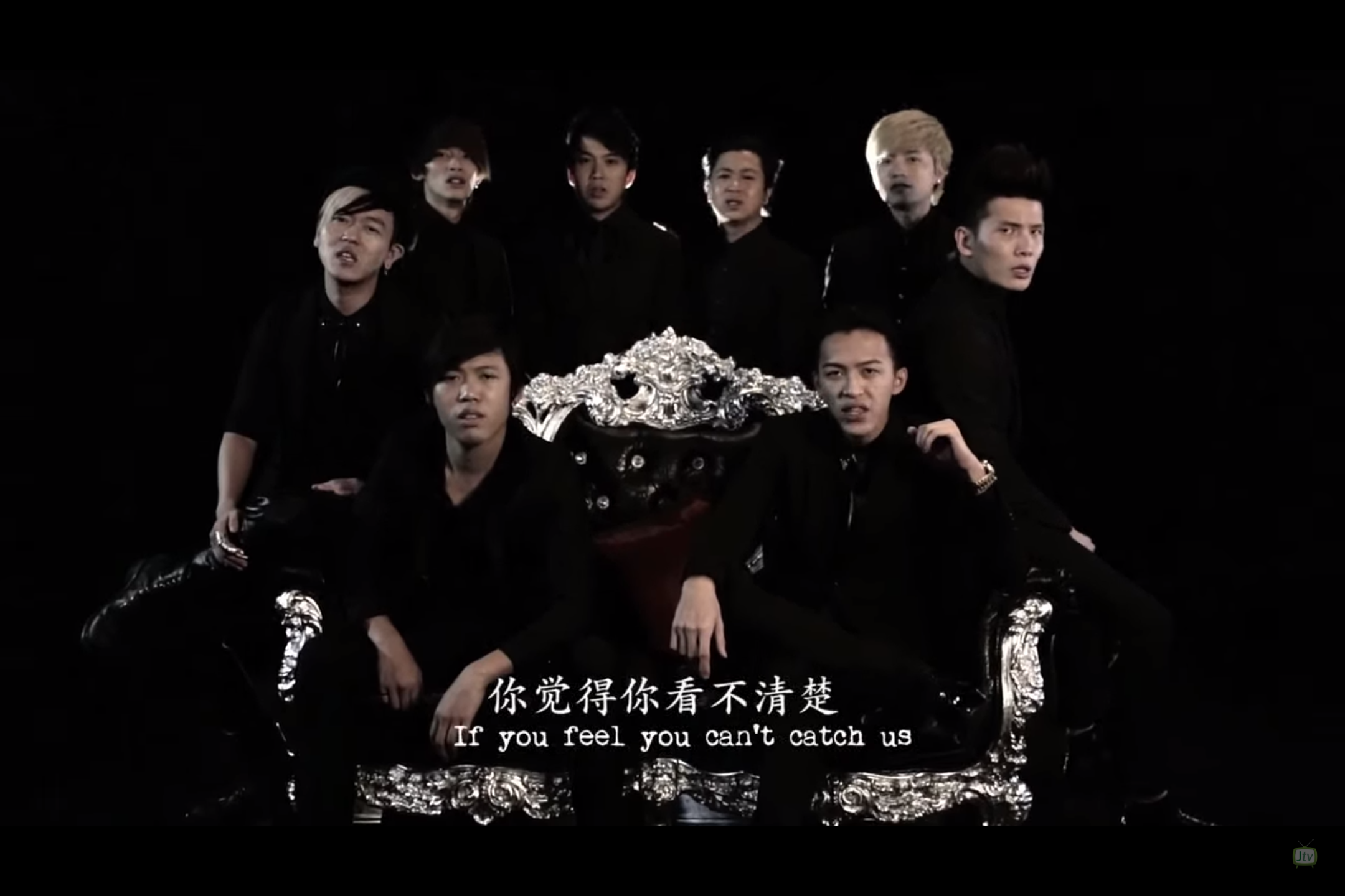 Lion Men MV
