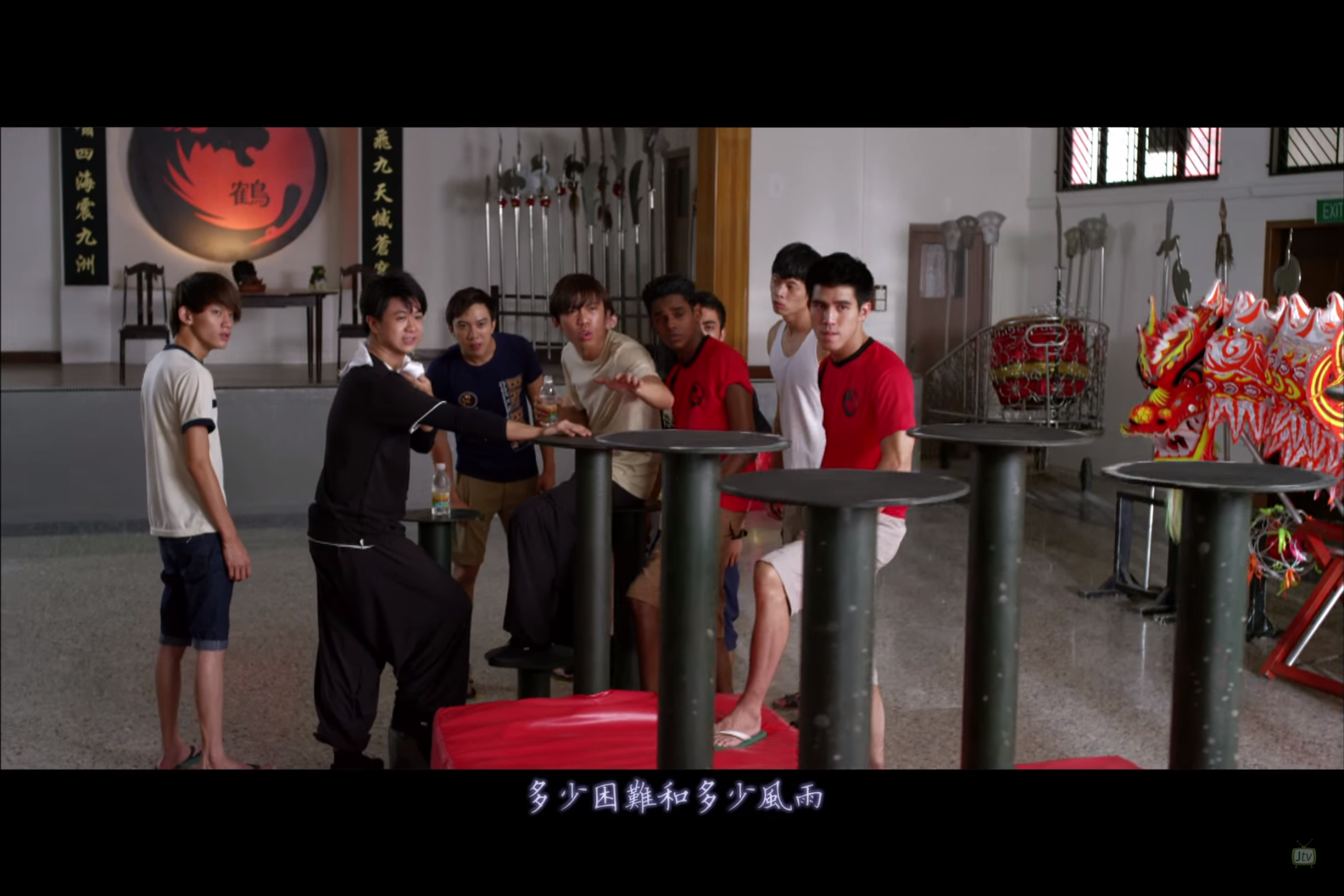 Lion Men 2 MV