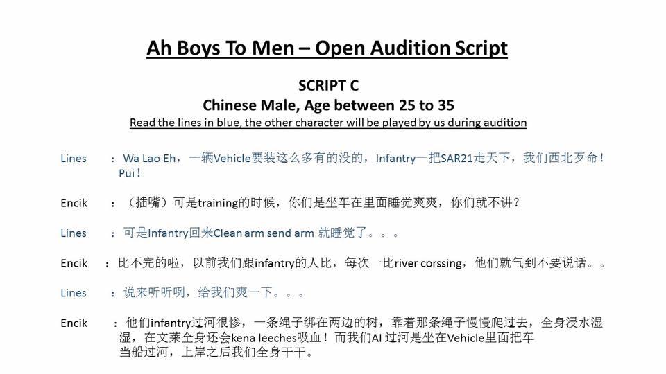 script c